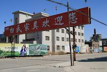 Rue Yaodu Nan : ancienne usine en démolition