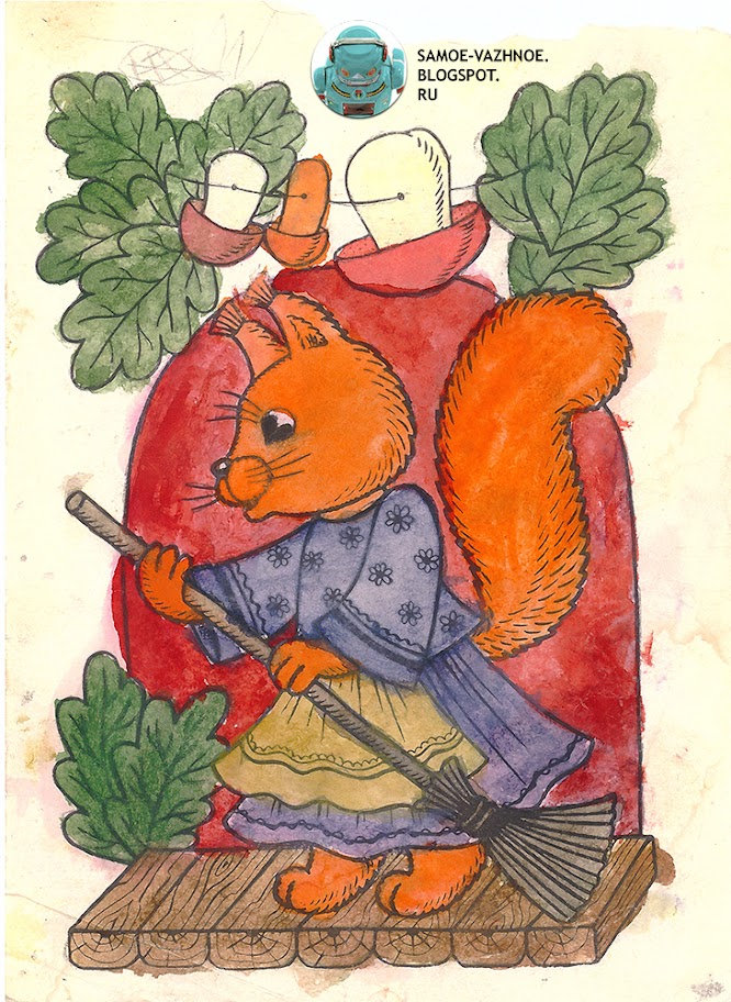 Водная раскраска СССР карусель, звери, животные Забавные зверюшки художник В. Белкина.