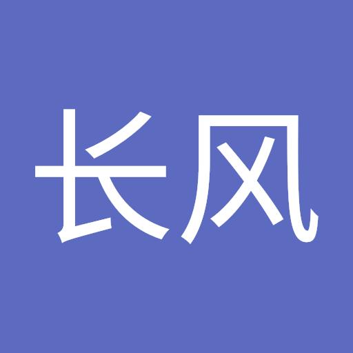 翁长风 picture