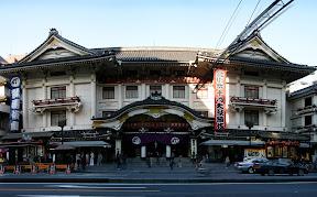 Kabuki-za Theatre panorama