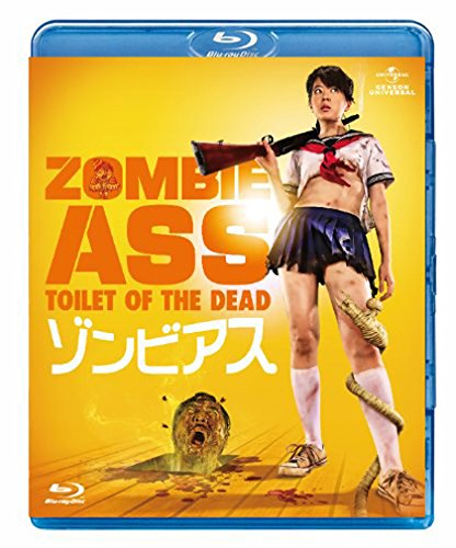 [MOVIES] ゾンビアス / ZOMBIE ASS: TOILET OF THE DEAD (2011)