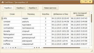 скачать программу speedfly бесплатно для windows 7