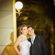Wedding photographer Higson Miranda (higsonmiranda). Photo of 20.06.2015