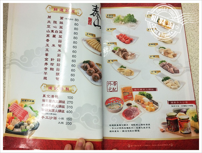 泰山汕頭火鍋-高雄老店好吃的popular 汕頭火鍋 - 高雄美食 | 姐妹淘甜美食光