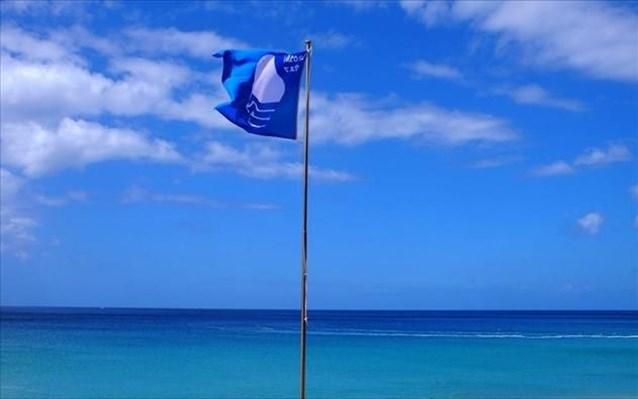 Παραλίες: Οι «Γαλάζιες Σημαίες» για το 2021 - Η Ελλάδα 2η σε 49 χώρες