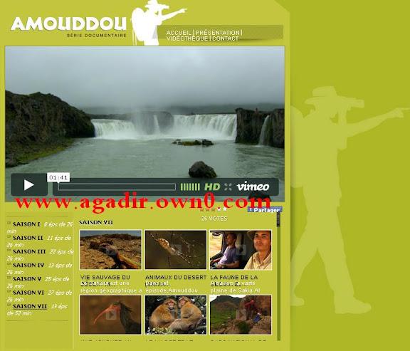 موقع امودو برنامج وثائقي يعريف عن القبيلة في المغرب Jk