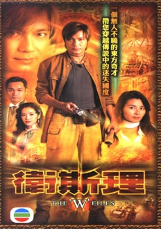 Hồ Sơ Tuyệt Mật (SCTV9)