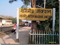Nagbhir Railway Station