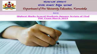 Top Paper of the Year 2018-19 PUC Exam Subject Matter of Students has been released on the official website of the Department of Public Education, Karnataka