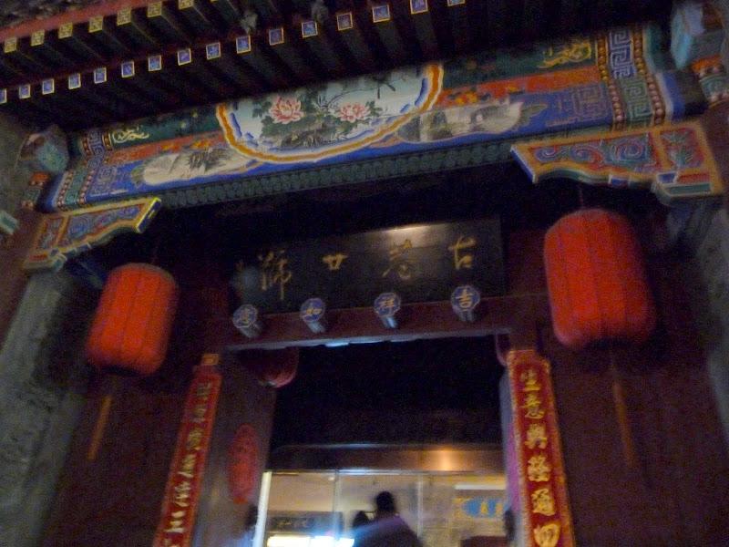 PEKIN Temple Tian tan et une soirée dans les Hutongs - P1260981.JPG