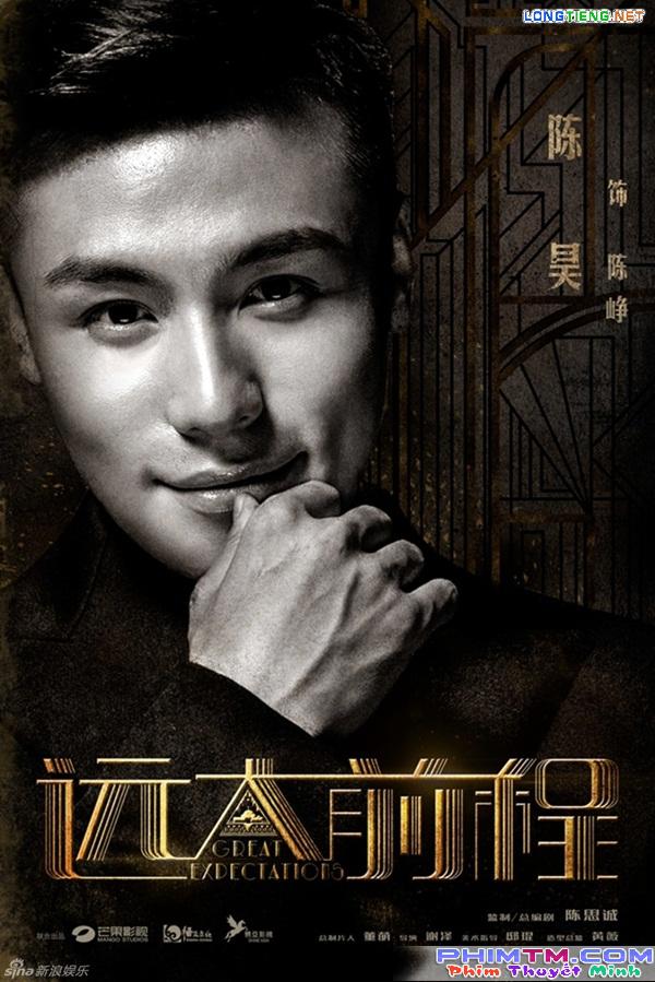 """Không còn là """"Dư Hoài"""" ngây thơ, Lưu Hạo Nhiên trầm mặc trong phim mới - Ảnh 10."""