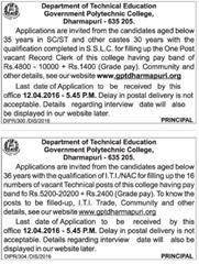 GPT Dharmapuri Recruitment 2016