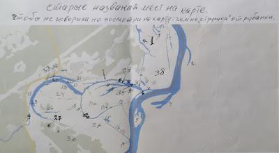 План со старыми названиями местности, составленный Лупановым Н.А.Расшифровка цифр на сайте www.narova.eu/jama-4