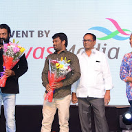 Dandupalyam 3 Movie Pre Release Function (7).JPG
