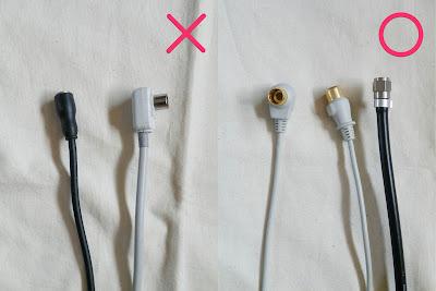 室内のアンテナ接続コード