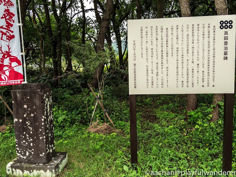 siroishi (4 - 30).jpg