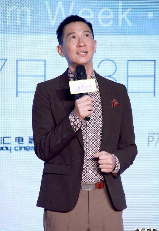 Nick Cheung / Cheung Ka Fai / Zhang Jiahui Hong Kong, China Actor
