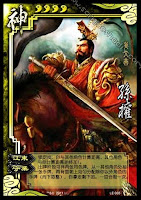 God Sun Quan