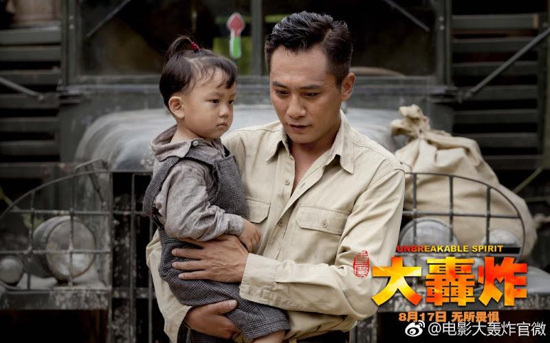 Air Strike / Unbreakable Spirit / The Bombing China / United States Movie