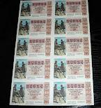Loteria Nacional-monumento isabel y
