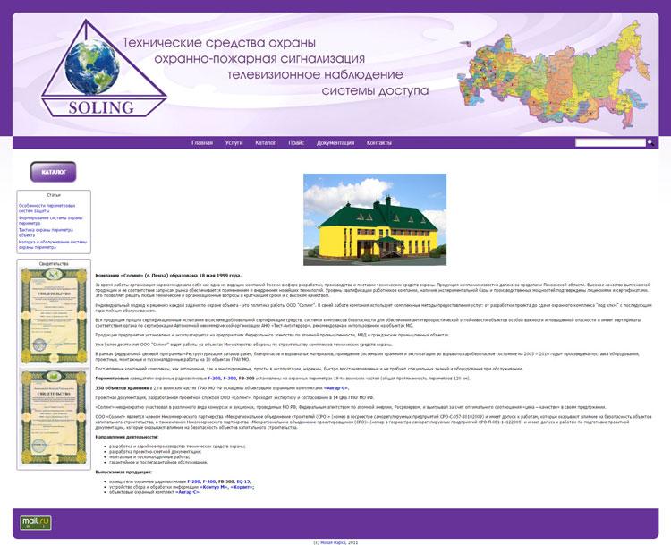 web-site_promosites (2).jpg