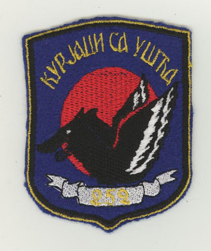 SerbianAF 252 LBAE.JPG