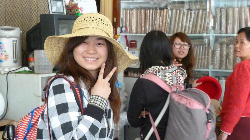 Dajia, également célèbre pour ses chapeaux de paille.