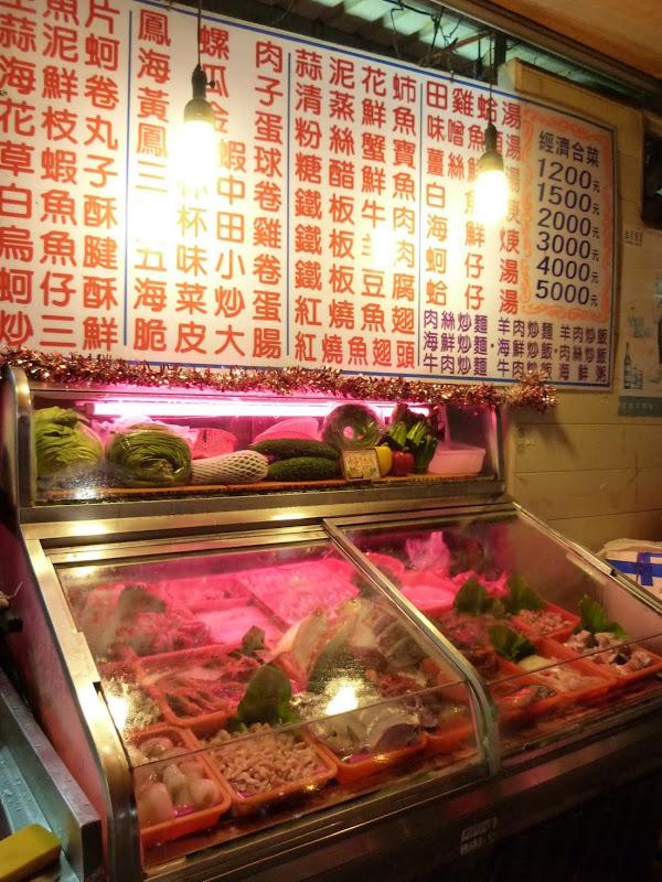 TAIWAN A cote de Luoding, Yilan county - P1130662.JPG