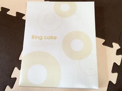 リングケーキの箱