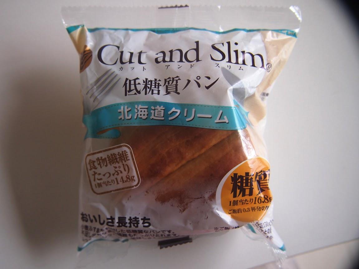 コストコで買った低糖質パン