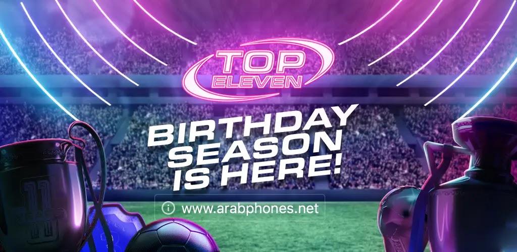 تحميل لعبة Top Eleven 21 مهكرة للاندرويد آخر اصدار