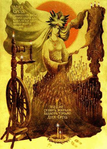 Goddess Srecha Image