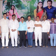 Memu Movie Press Meet Pics