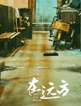 On the Road China Drama