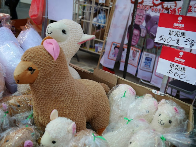 stuffed toy alpacas (grass-mud horse)