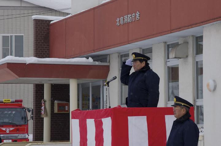 渡邊純 消防長