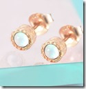 Opal Rose Gold Textured Stud Earrings