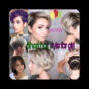 Short Hair Style For Girl 2018