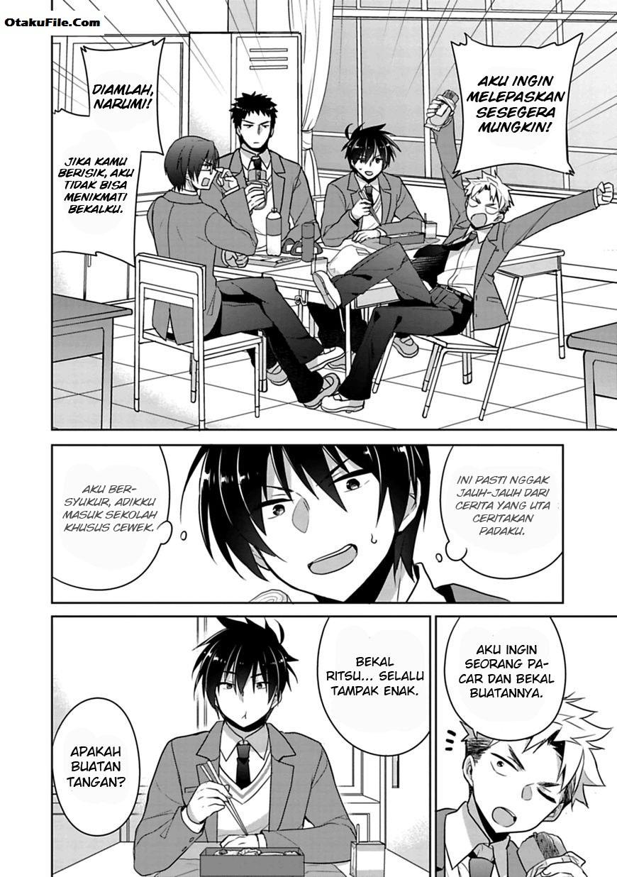 Siscon Ani to Brocon Imouto ga Shoujiki ni Nattara: Chapter 01 - Page 12