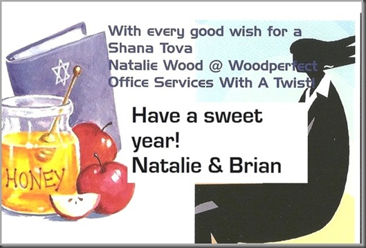 JEWISH.NEW.YEAR.CARD.2010.57728_thum