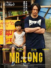 Mr. Long Hong Kong / Japan / Taiwan Movie
