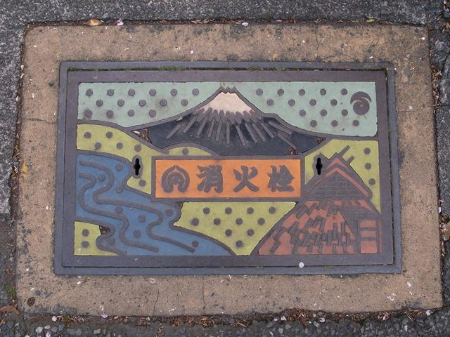 静岡市マンホール富士山
