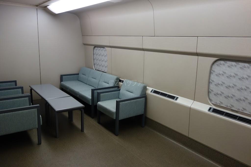 ドクターイエロー内部見学ツアー、打ち合わせスペース