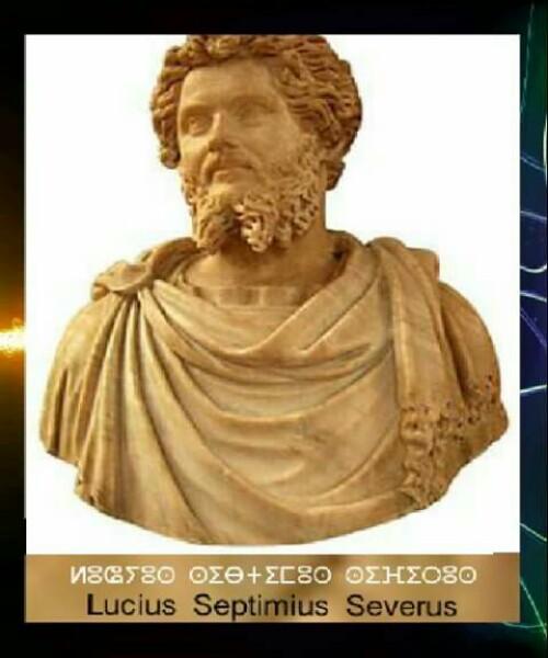 الإمبراطور لوشيوس ⵍⵓⵛⵢⵓⵙ Lucius ⵜⴰⵎⴰⵣⵉⵖⵜ