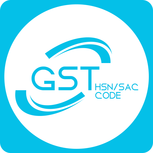 GST HSN/SAC Code