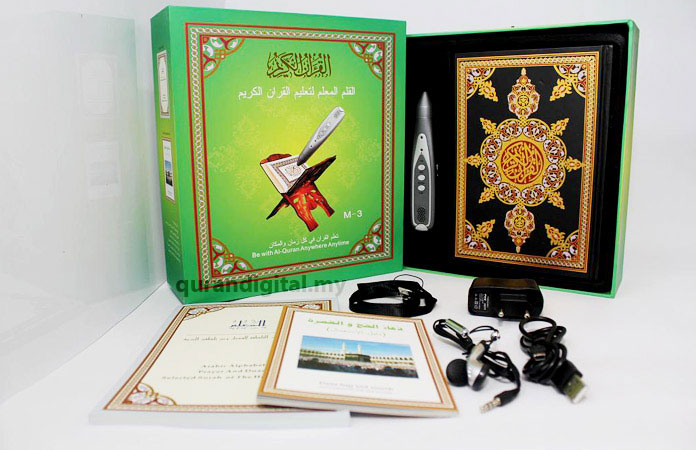 1 set Al Quran Digital Read Pen