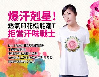 http://www.5b2f.com.tw/drypro/flower