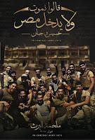 شعب المصري كلنا المنسي