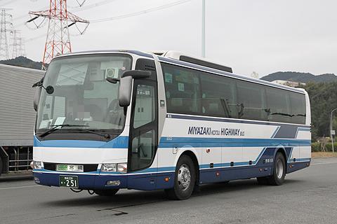 宮崎交通「フェニックス号」 ・251