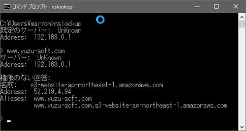 SnapCrab_コマンド プロンプト - nslookup_MP-0000